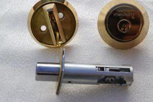 Locksmith Service Ozone Park, NY