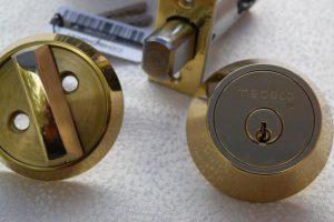 Locksmith Service Elmhurst, NY 11373